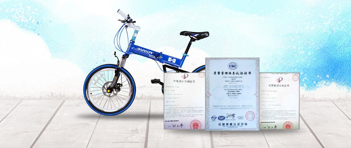 2011年7月,与天津财大、科大、美院合作,为全面提升转型奠定了坚实的基础:同年,公司荣获天津市科技型企业。
